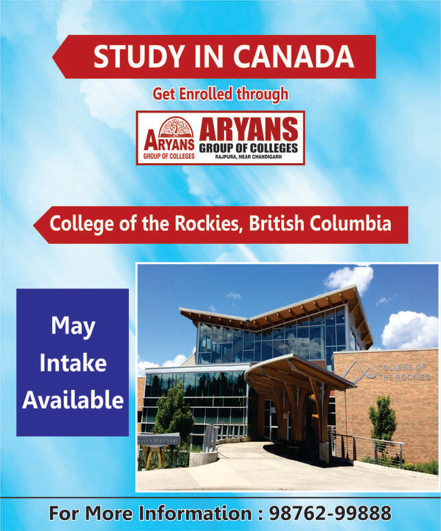 College of the Rockies, British Columbia
